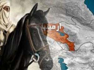 فتح أرمينيا الصغرى