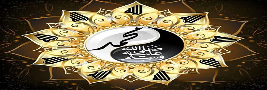 عدل الرسول مع غير المسلمين في المعاملات المالية
