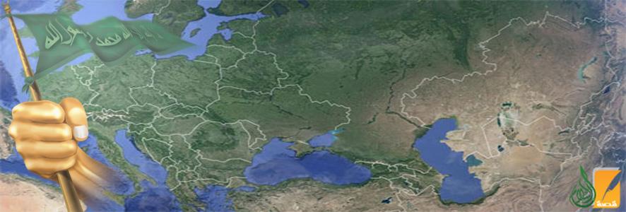 المسلمون في أوروبا الشرقية