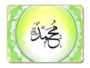 أساليب تعامل النبي محمد (صلى الله عليه وسلم) مـع الشخصيات الصعبة  Shapem9