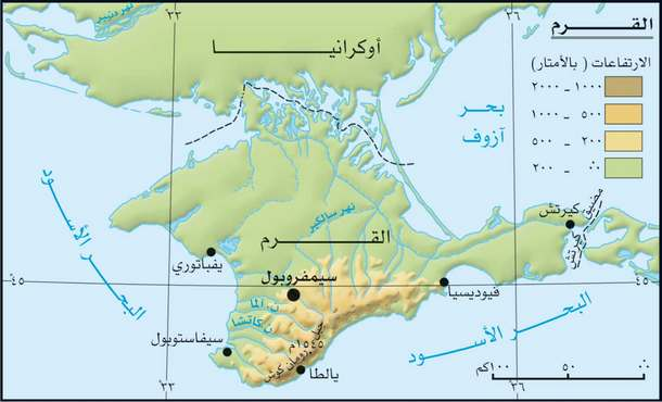 مسلمو القرم: إرجاء قضية القرم 8970-3.jpg