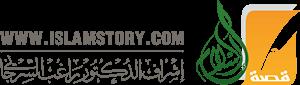 islamstory | Islamic History Portal