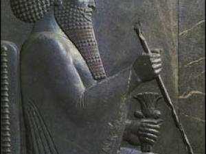 A Civilização Persa