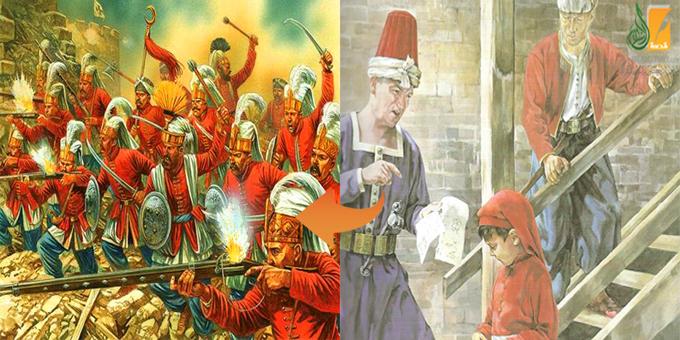 نظام الدوشيرمة في الدولة العثمانية