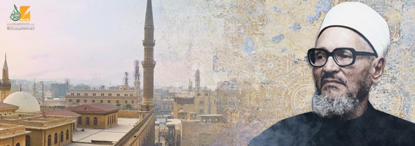 الإمام عبد الحليم محمود