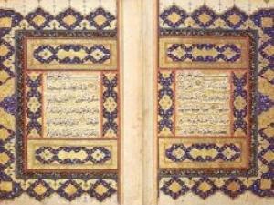 Ramadan and the Quran - II