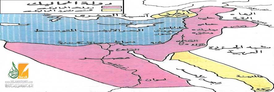 العلاقات الخارجية وسقوط دولة المماليك