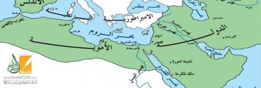 الدولة الأموية نموذجا لتشويه التاريخ الإسلامي قصة الإسلام