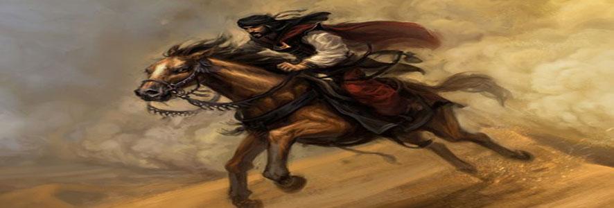 علي بن يوسف بن تاشفين
