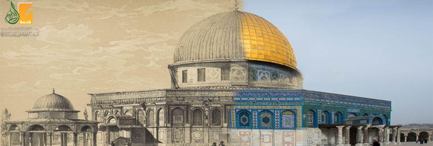 تاريخ القدس