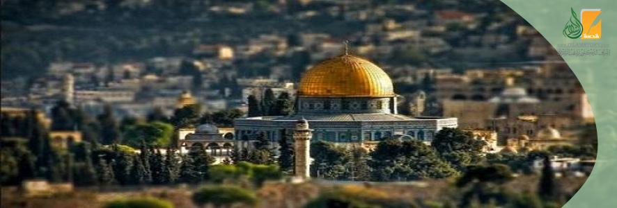 أهمية فلسطين التاريخية والدينية