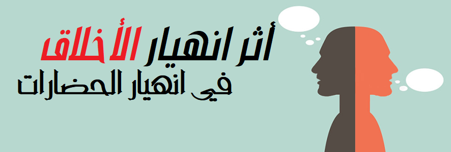الحضارات 1719605439nifaq-mini