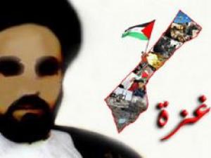 التشيع في قطاع غزة .. حقيقة أم مبالغة ؟