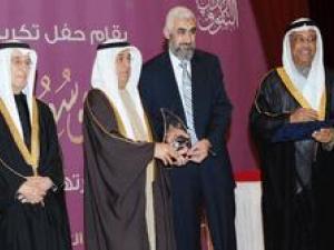 الدكتور راغب السرجاني يتسلم جائزة يوسف بن أحمد كانو بالبحرين