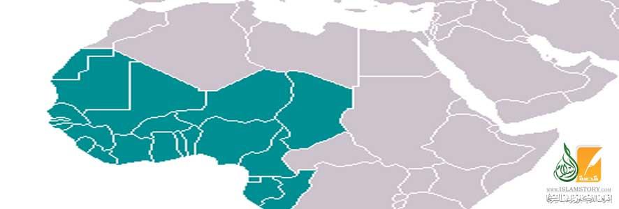 مشاكل المسلمين في غرب أفريقيا