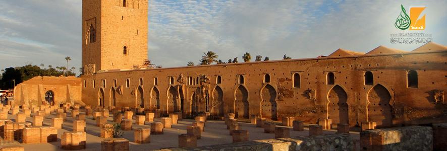 الحياة الإسلامية في المغرب وإفريقية