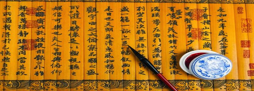 السيرة النبوية الكتابات الصينية