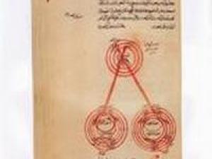ابن سينا.. موسوعة العلم والعلوم