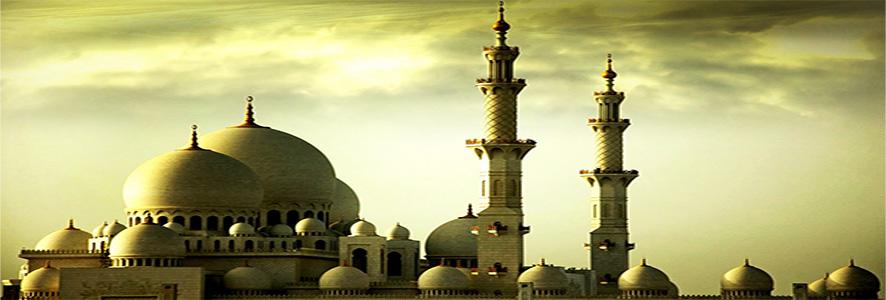 O Testemunho dos Ocidentais Justos sobre o Valor da Civilização Islâmica