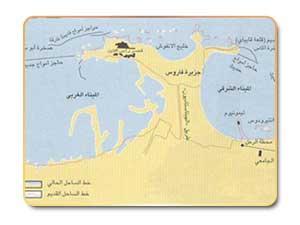 فتح الإسكندرية