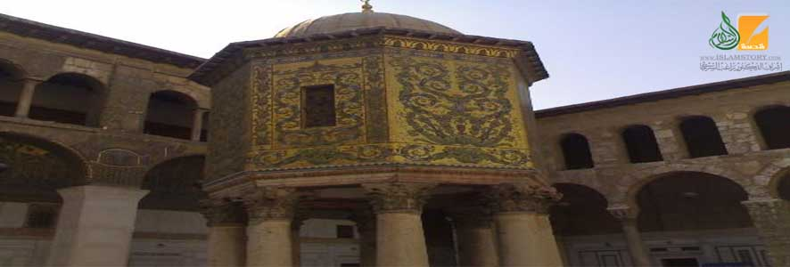 بيت  المال في عهد النبي والخلفاء الراشدين