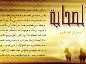 الأقرع بن حابس الدارمي