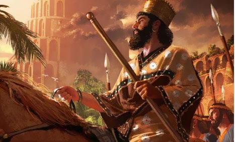 الدولة الفارسية قبل الإسلام