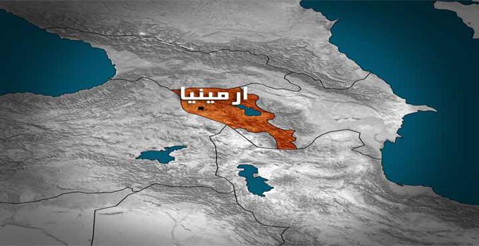 فتح أرمينيا