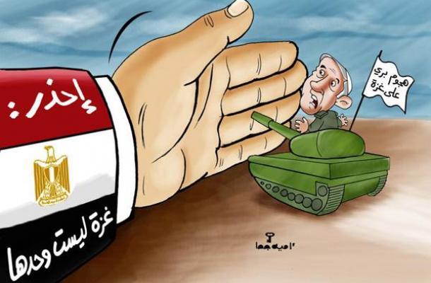 غزة ليست وحدها
