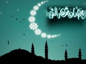 ظلال رمضان
