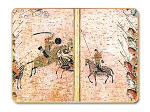 المخطوطات العسكرية الإسلامية