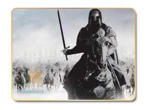 شهاب الدين الغوري