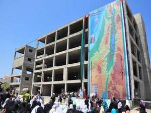 غزة تدخل موسوعة جينيس بأكبر خريطة لفلسطين