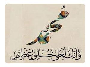 أخلاقيات الحروب في الإسلام
