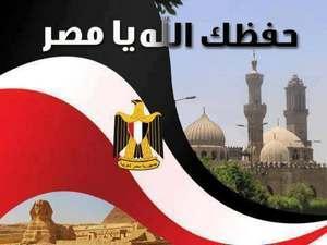 فضل مصر على غيرها