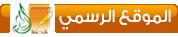 موقع قصة الإسلام